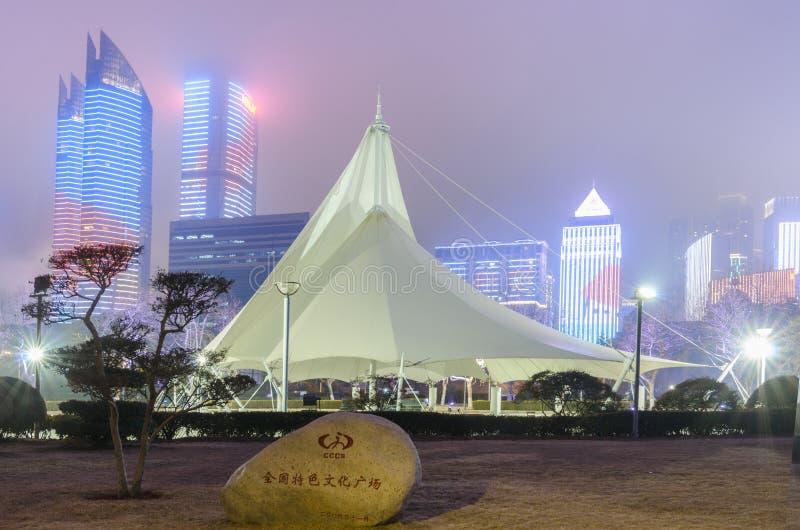 Квадрат Qingdao характерный культурный стоковая фотография