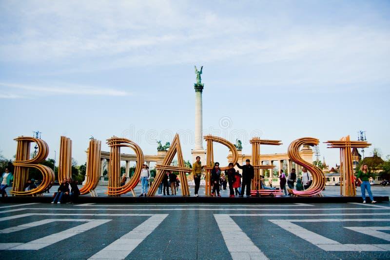 Квадрат героев, Будапешт стоковые изображения
