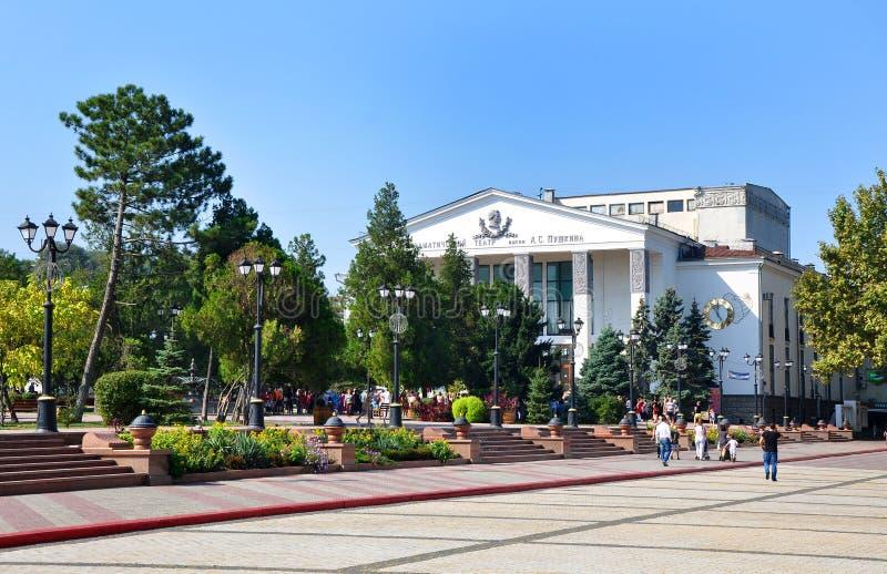 Квадрат Ленина в Kerch, Украине стоковое изображение rf