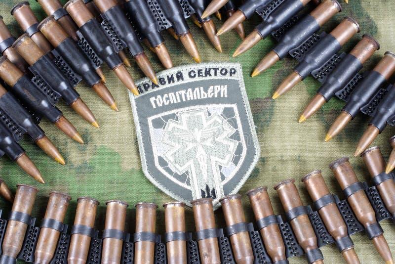 КИЕВ, УКРАИНА - 8-ое июля 2015 Шеврон украинца вызывается добровольцем корпус стоковые изображения rf