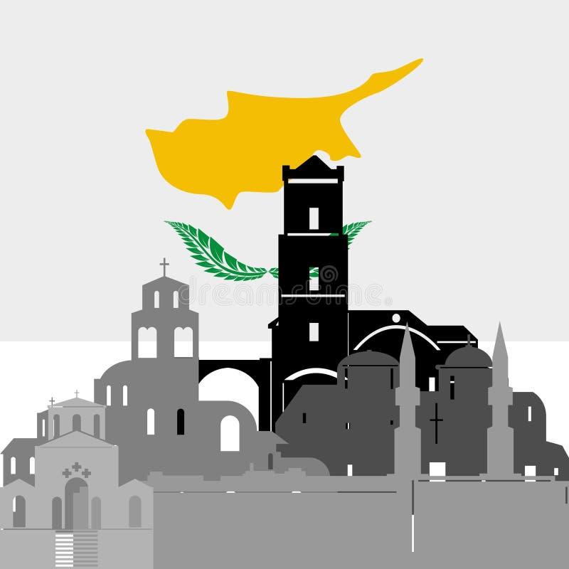 Кипр бесплатная иллюстрация