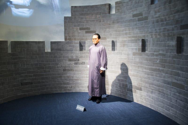 Китаец Азии, Пекин, Национальный музей, современная культура воска знаменитости, Qian Zhongshu стоковое фото rf