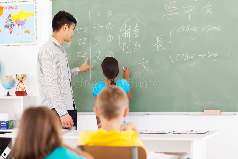 Китаец начальной школы стоковые фотографии rf