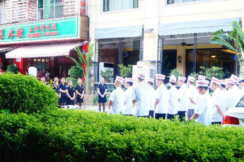 Китайская встреча штата ресторана стоковые фотографии rf