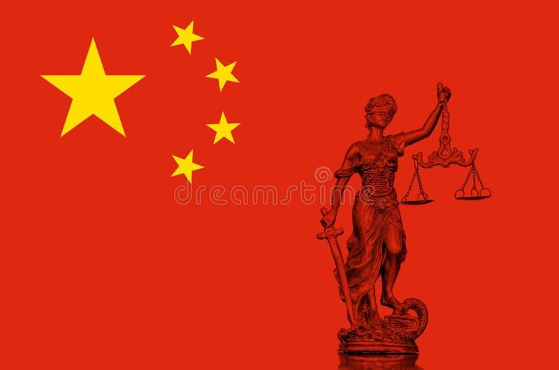 китайское правосудие картинки различным акциям
