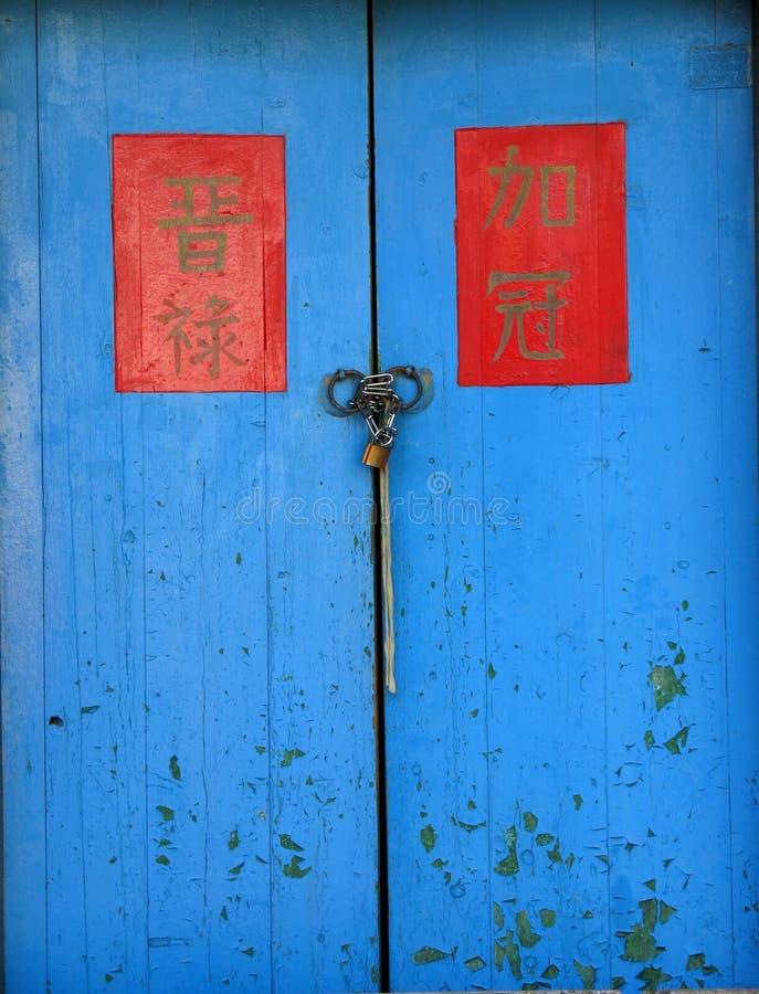 китайская дверь старая стоковая фотография rf