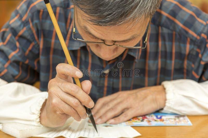 Китайская каллиграфия в Шанхае, Китае стоковое фото