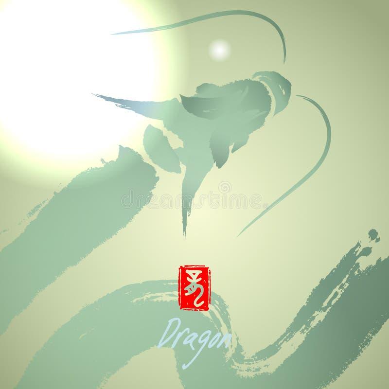 китайская картина чернил дракона бесплатная иллюстрация