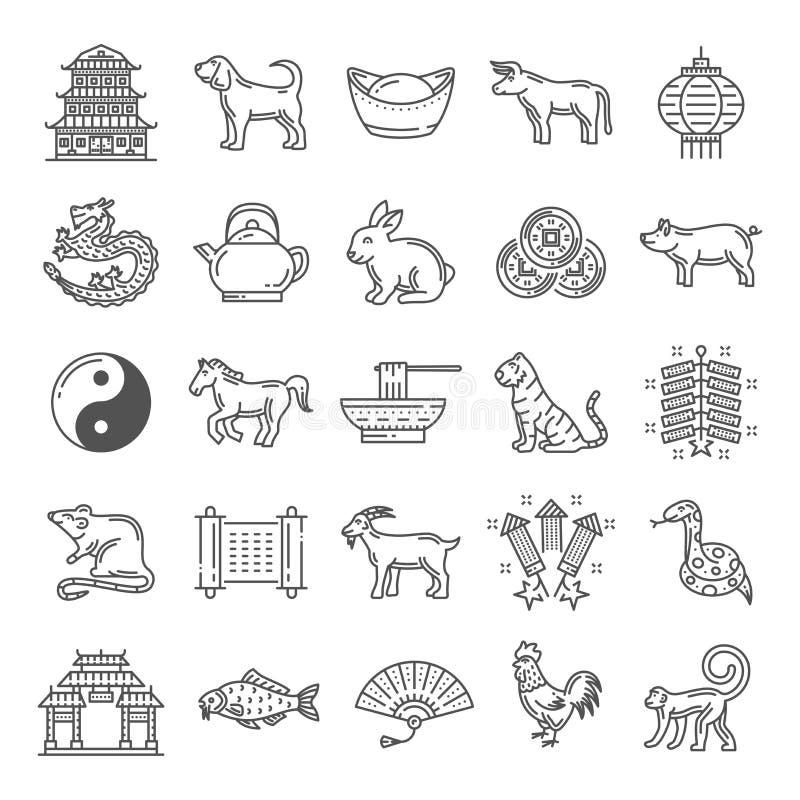 Китайская линия значки культуры искусства с животными зодиака бесплатная иллюстрация