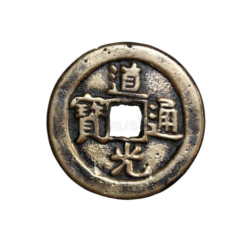 китайская монетка изолировала стоковое изображение rf