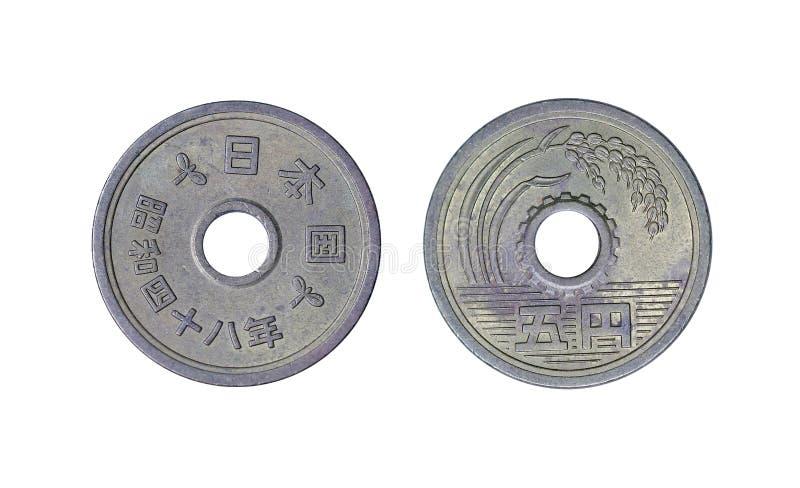 китайская монетка старая стоковое фото rf