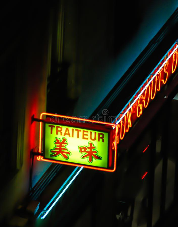 Китайская неоновая вывеска ресторана стоковое изображение