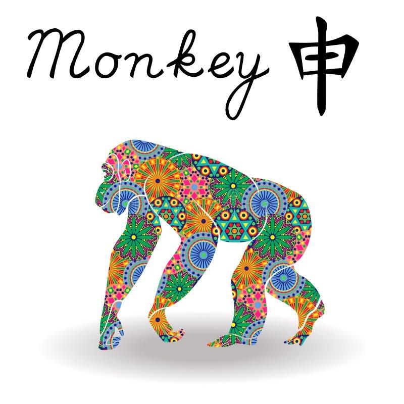 Китайская обезьяна знака зодиака с цветками цвета геометрическими иллюстрация вектора