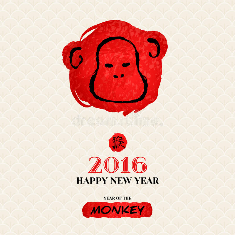 Китайская поздравительная открытка Нового Года при нарисованная рука иллюстрация вектора