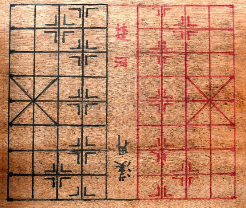 Китайская шахматная доска шахмат стоковое изображение