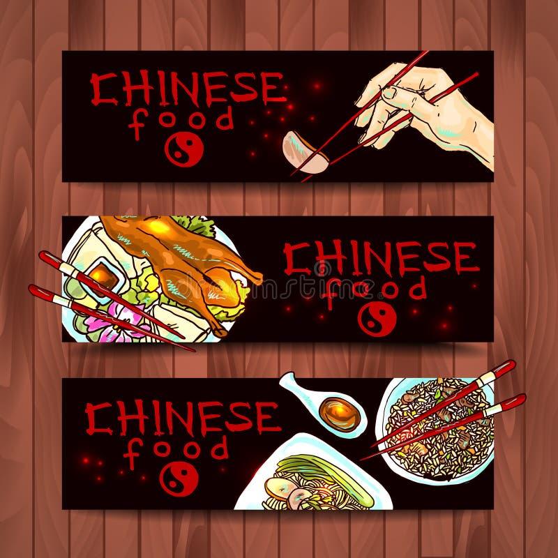 Китайские знамена еды иллюстрация штока