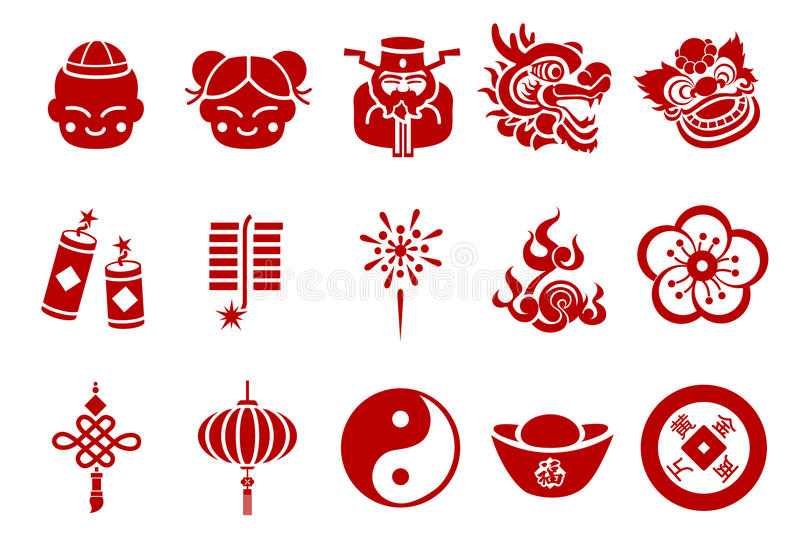 Китайские значки Нового Года - иллюстрация иллюстрация вектора