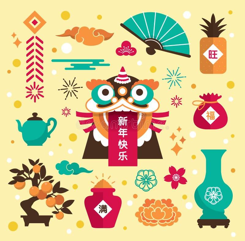 Китайские значки Нового Года иллюстрация вектора