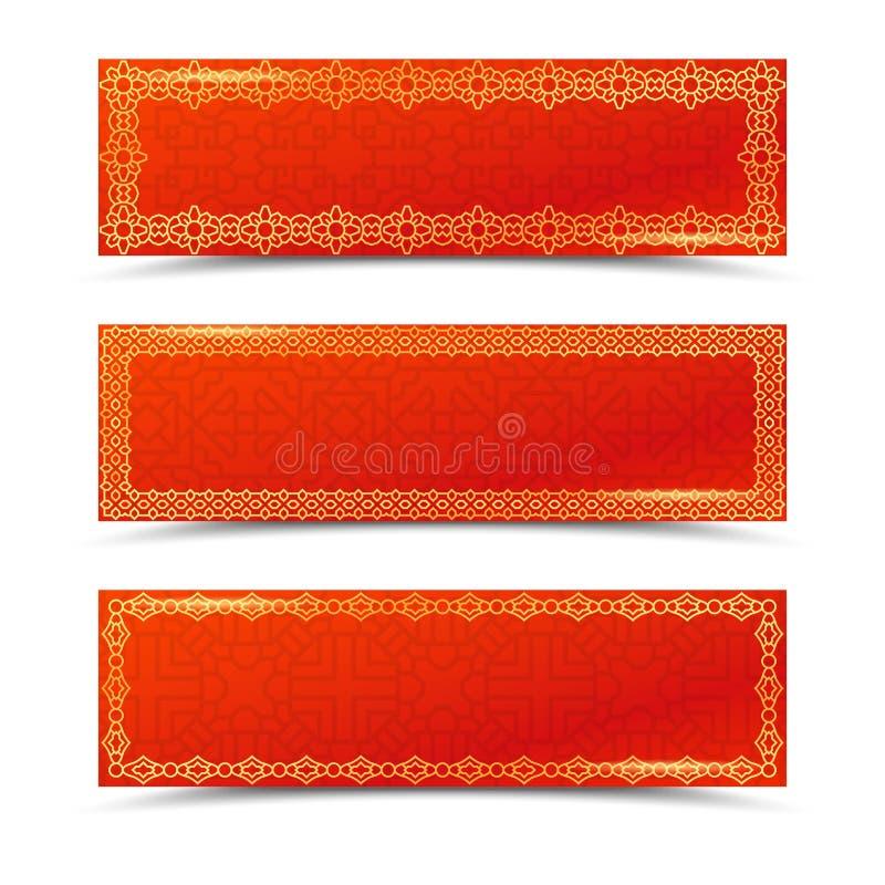 Китайские красные горизонтальные знамена с границами золота Шаблоны вектора иллюстрация штока