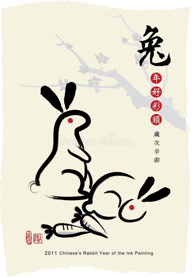китайский год кролика s картины чернил иллюстрация вектора