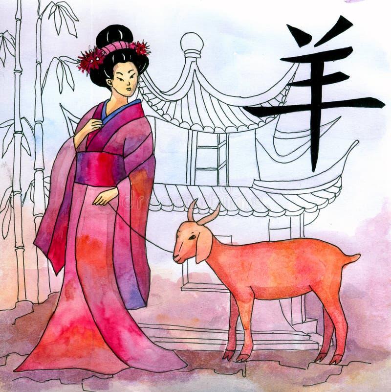 Китайский гороскоп года с гейшей стоковое фото rf