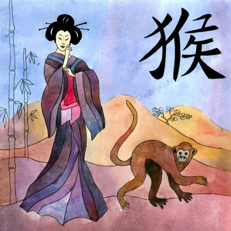 Китайский гороскоп знака года с гейшей иллюстрация штока