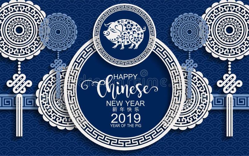 Китайский знак 2019 зодиака Нового Года с искусством отрезка бумаги и стиль ремесла на предпосылке цвета Китайский перевод: Год с иллюстрация вектора