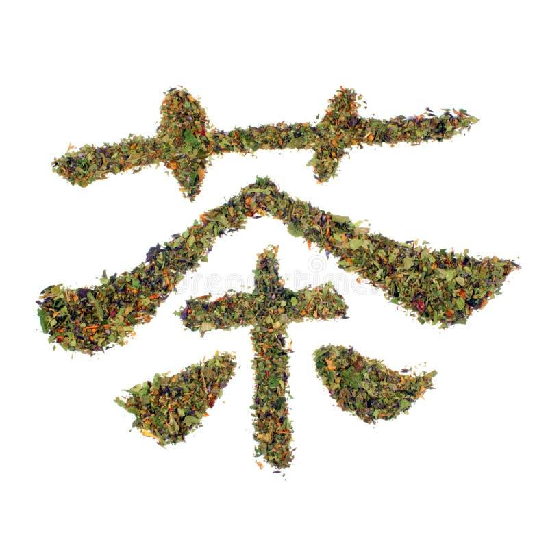 китайский иероглиф стоковые изображения rf
