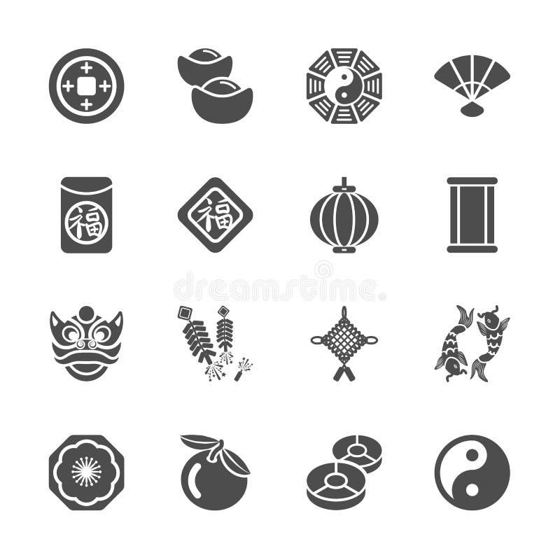Китайский комплект значка Нового Года, иллюстрация штока