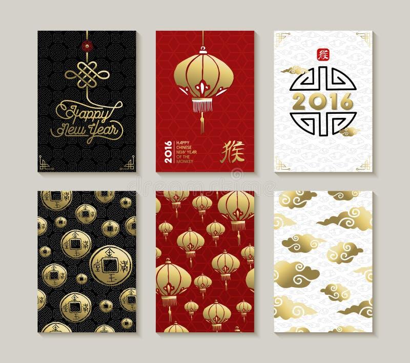 Китайский комплект 2016 картины поздравительной открытки Нового Года иллюстрация штока