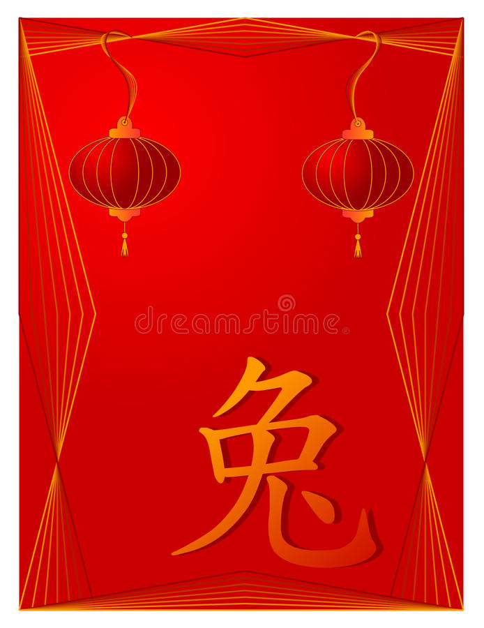 китайский кролик 2 фонариков иероглифа бесплатная иллюстрация