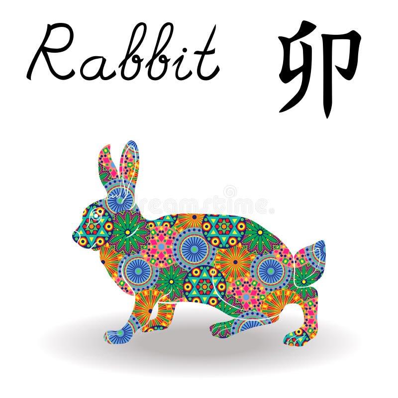 Китайский кролик знака зодиака с цветками цвета геометрическими иллюстрация вектора