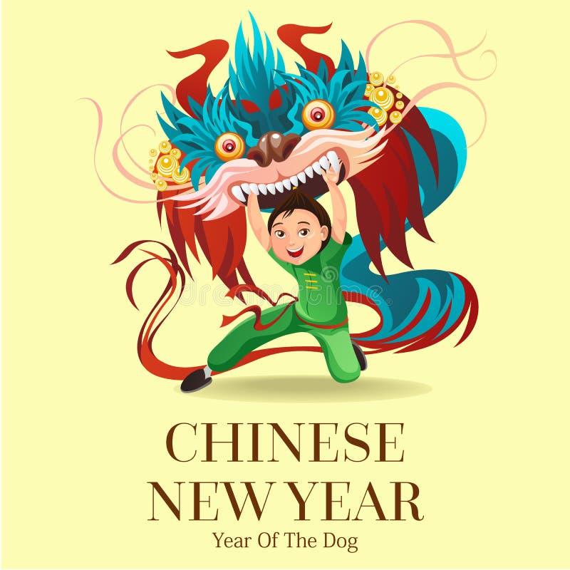 Китайский лунный бой танца льва Нового Года изолировал предпосылку, счастливый танцор в костюме фарфора традиционном держа красоч бесплатная иллюстрация