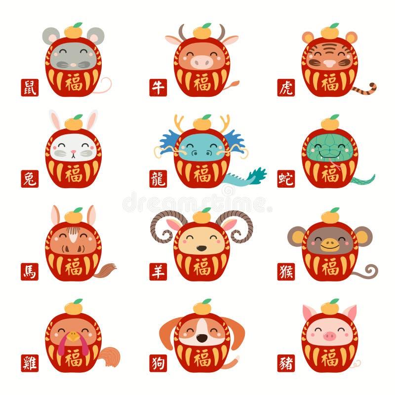 Китайский набор знаков зодиака иллюстрация штока