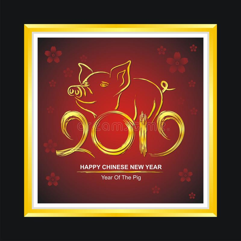 Китайский Новый Год 2019 - год дизайна карточки свиньи иллюстрация штока