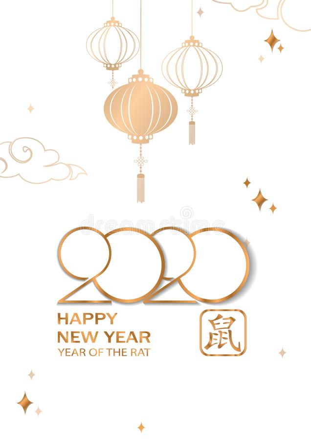 Китайский Новый Год 2020 год крысы на белой предпосылке r стоковые фото