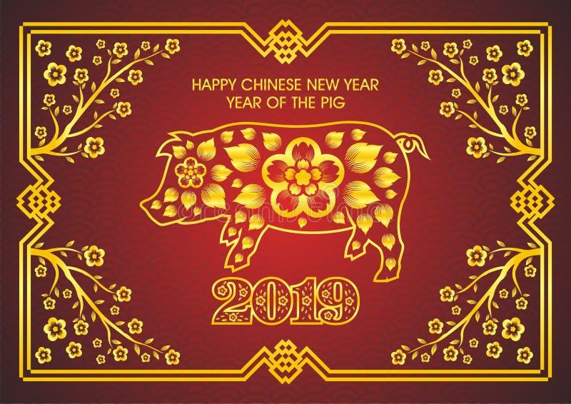 Китайский Новый Год 2019 - год свиньи иллюстрация штока