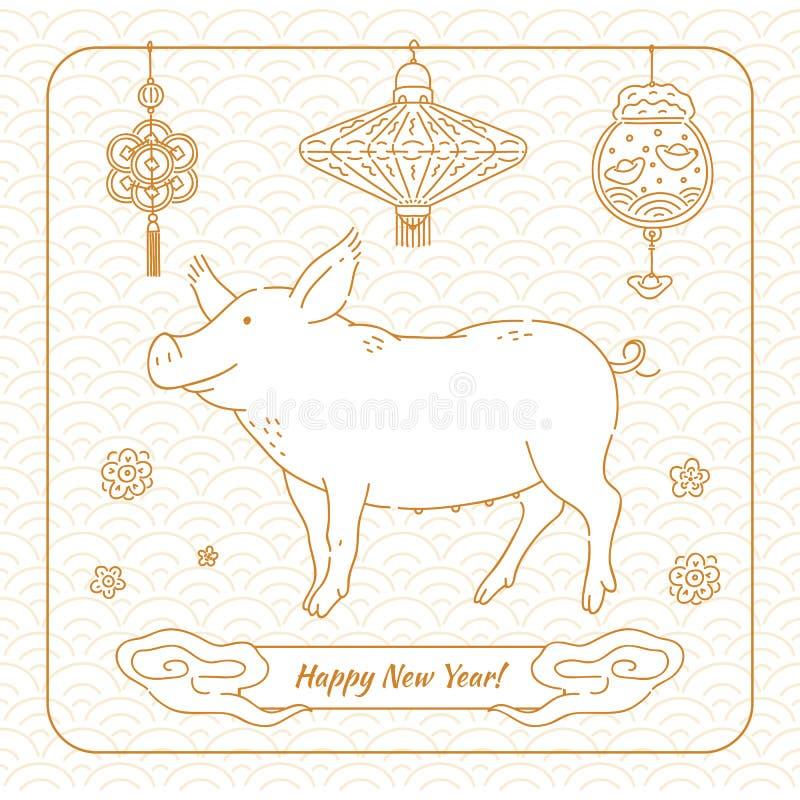 Китайский Новый Год талисманов и фонарика денег карты свиньи Линия искусство и картина вектора золотая на белой предпосылке иллюстрация штока