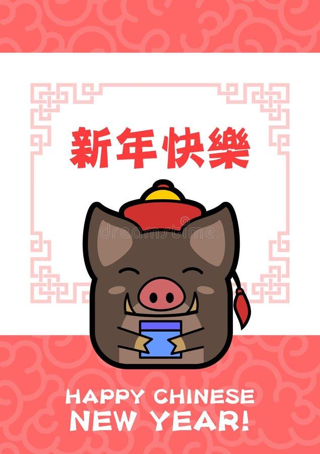 Китайский Новый Год 2019 шаблон архива eps 8 карточек приветствуя включенный Стилизованная свинья в шляпе мандарина с подарком Бл стоковые фото