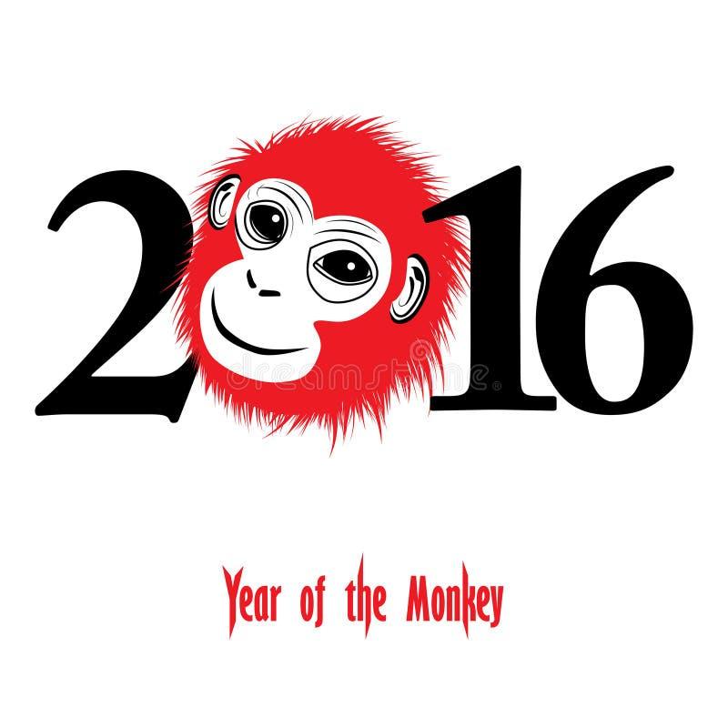 Китайский Новый Год 2016 (год обезьяны) иллюстрация вектора