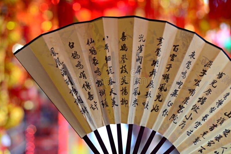китайский новый год орнаментов стоковые фото