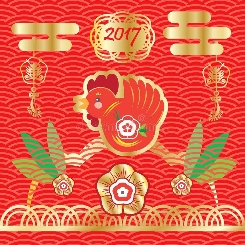 жилах итальянца открытка китайского нового года 2017 соединяются между