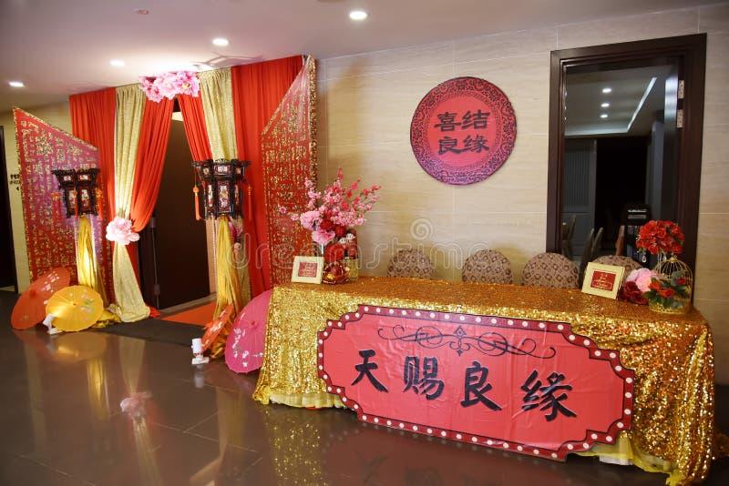 Китайский прием по случаю бракосочетания стоковое фото