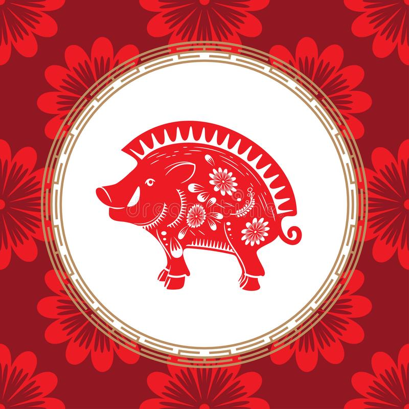 Китайский символ зодиака года свиньи Красная свинья с белым орнаментом Символ восточного гороскопа иллюстрация вектора