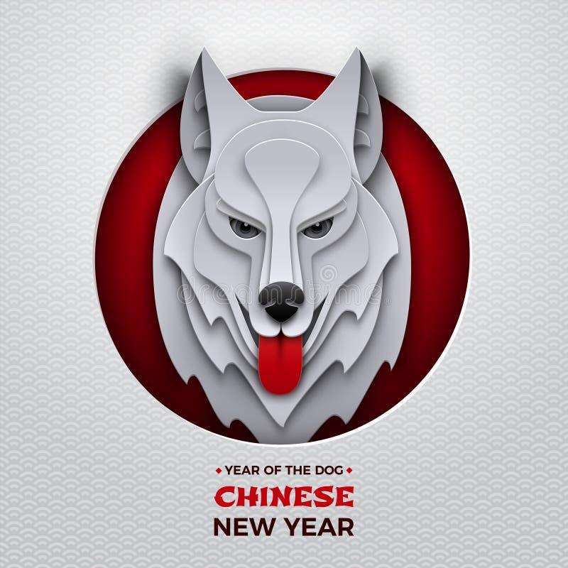 Китайский символ Нового Года, 2018 год собаки, знак зодиака, голова иллюстрация штока