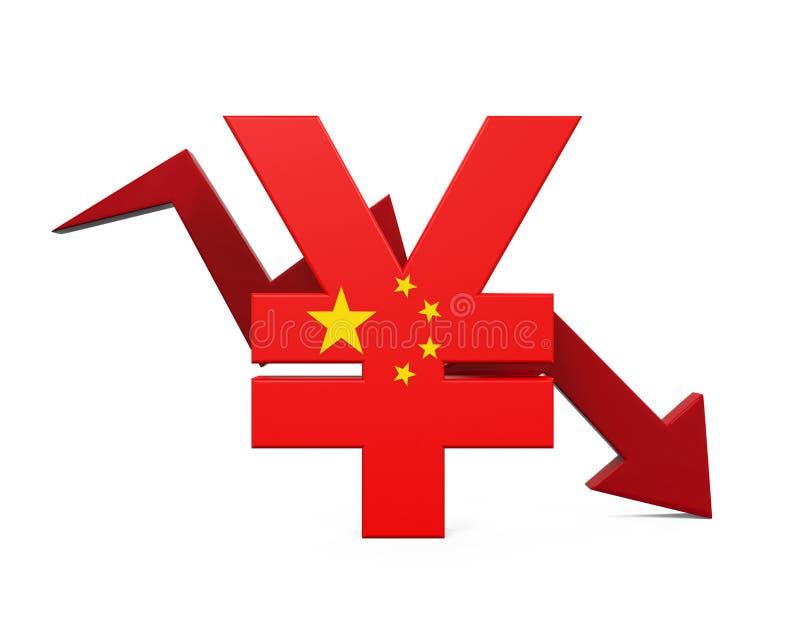 Китайский символ юаней и красная стрелка иллюстрация штока