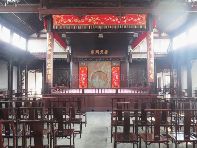 Китайский старый этап стоковое изображение