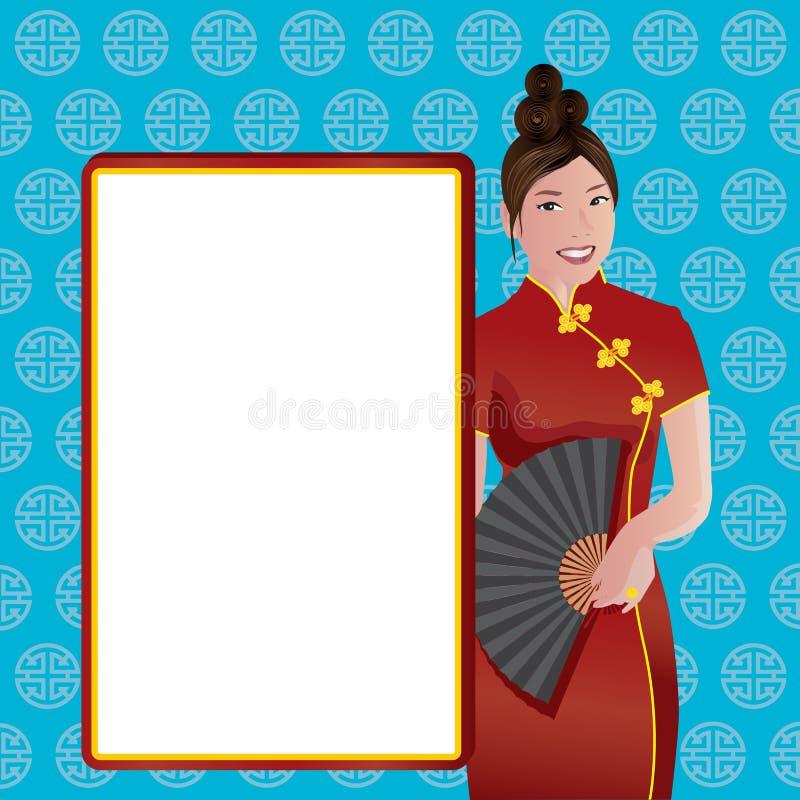 китайский усмехаться девушки иллюстрация штока