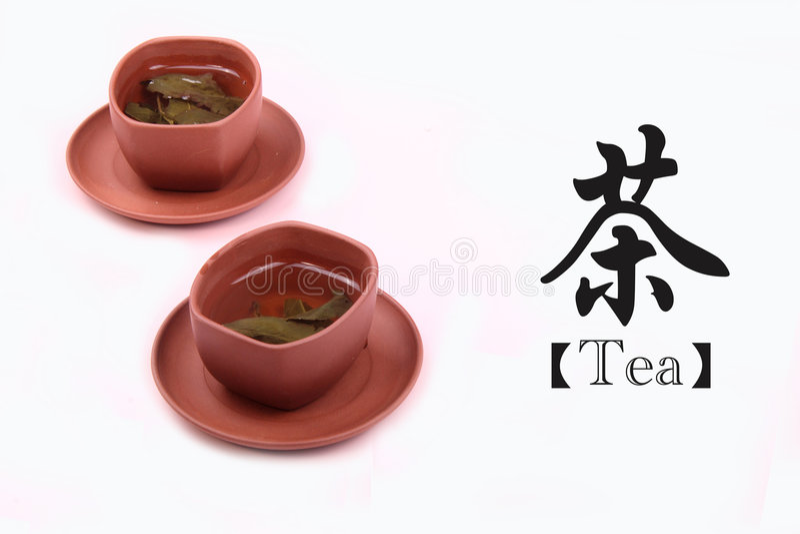 китайский чай культуры стоковая фотография rf