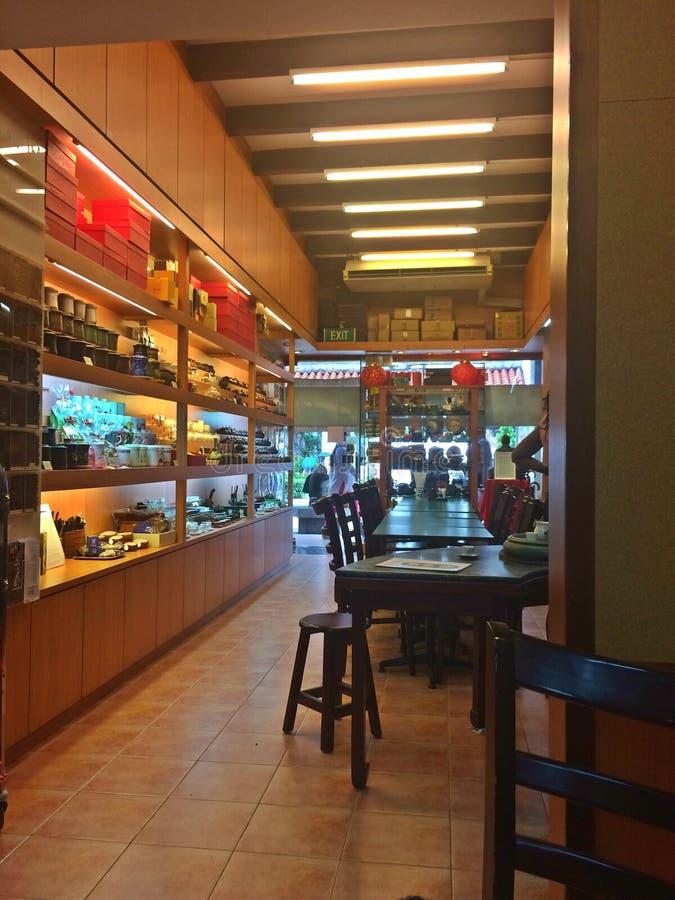 китайский чай дома стоковое изображение rf